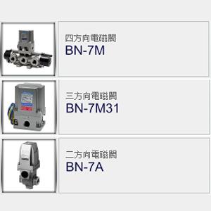 INDEX-鴻業自動化機械有限公司2-3.png