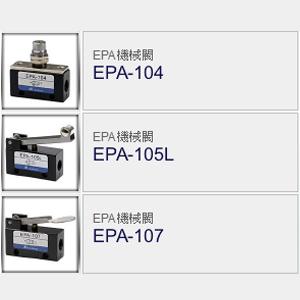 INDEX-鴻業自動化機械有限公司2-11.png