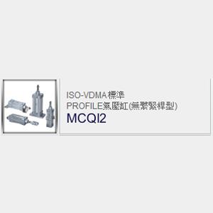 INDEX-鴻業自動化機械有限公司2-19.png