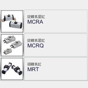 INDEX-鴻業自動化機械有限公司2-13.png
