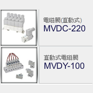 INDEX-鴻業自動化機械有限公司2-17.png