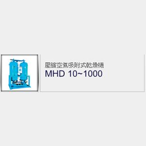 INDEX-鴻業自動化機械有限公司2-24.png