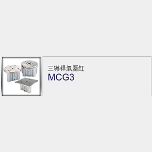 INDEX-鴻業自動化機械有限公司2-21.png