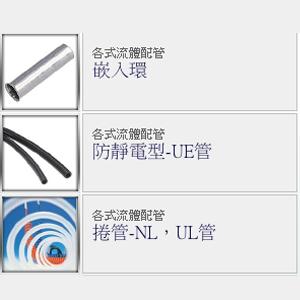 INDEX-鴻業自動化機械有限公司2-5.png