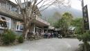 咖啡王子的鄒族園