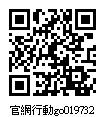 019732_官網行動go.jpg