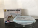玻璃保鮮盒