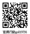 019738_官網行動go.jpg