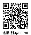 019740_官網行動go.jpg