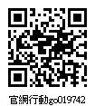 019742_官網行動go.jpg