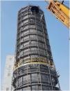 台灣中油--台中液化天然氣廠