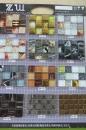 彩色磁磚 (3)