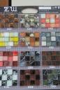 彩色磁磚 (2)