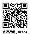 019754_官網行動go.jpg