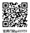 019759_官網行動go.jpg