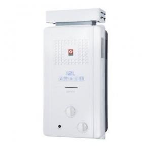 Sakura櫻花牌- GH1221 12L屋外抗風型熱水器