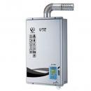 喜特麗牌- JT-5903(13L) FE式強制排氣熱水器