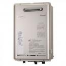 Riinnai 林內牌- REU-E2010W-TR屋外強制排氣型潛熱回收20/24L熱水器