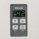 Riinnai 林內牌- RUA-1621WF-DX專用有線溫控器
