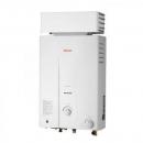 Riinnai 林內牌- RU-B1020RF屋外抗風型熱水器