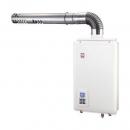 Sakura櫻花牌- SH-1680 16L數位平衡式熱水器