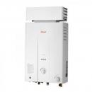 Riinnai 林內牌- RU-B1220RF屋外抗風型熱水器