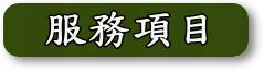 分類1AB - 複製 (2).png