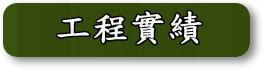 分類1AB - 複製 (3).png