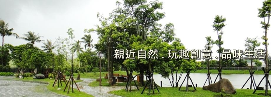 自然景觀興業有限公司