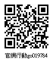 019784_官網行動go.jpg
