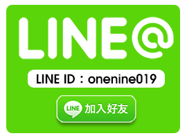LINE3.png