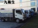 真空水肥車-1