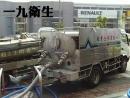 真空水肥車-2