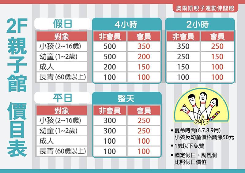 price_001.jpg