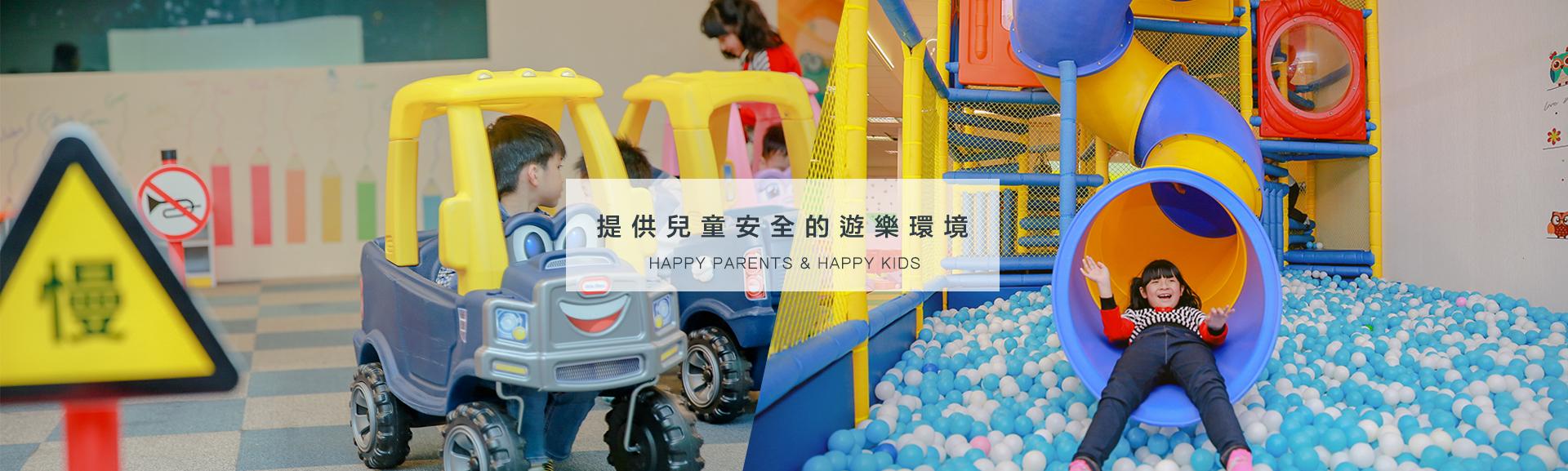 奧爾斯親子運動休閒館-(親子保齡球,親子遊樂,保齡球館)