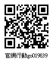019839_官網行動go.jpg
