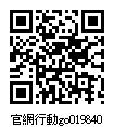 019840_官網行動go.jpg