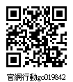 019842_官網行動go.jpg