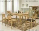白橡木餐桌椅組