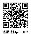 019852_官網行動go.jpg