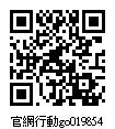 019854_官網行動go.jpg