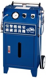 引擎燃燒室積碳清洗機