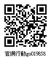 019858_官網行動go.jpg