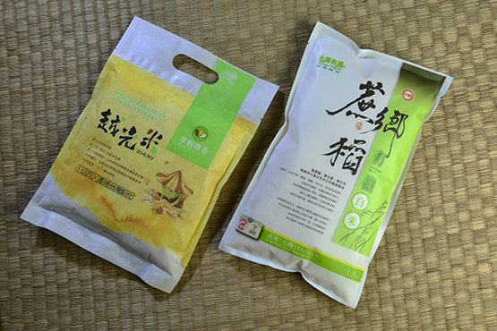 米飯專用包裝袋