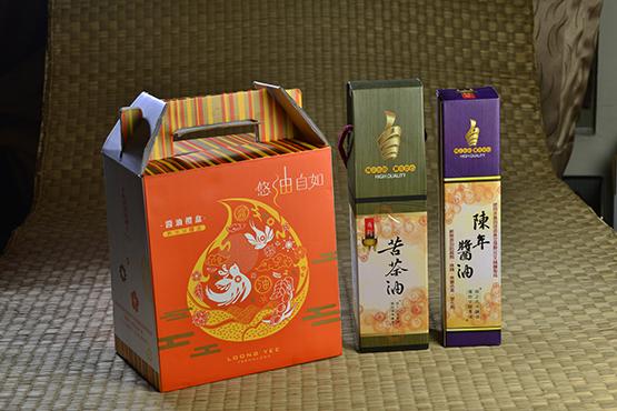 彩色包裝盒