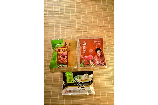 台南真空包裝袋