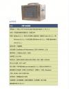 熱泵 (3)