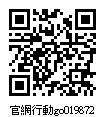 019872_官網行動go.jpg
