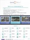上敦影像平台