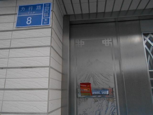 信箱派報 (6).JPG